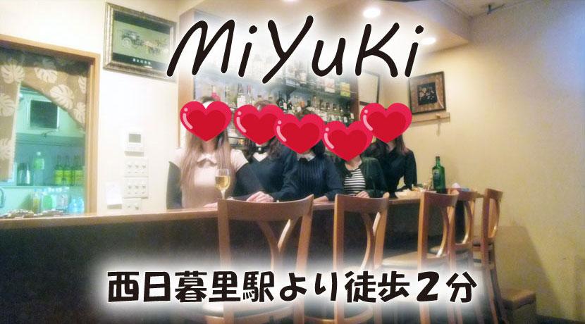 MIYUKIキャスト画像