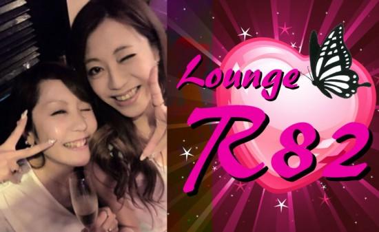 R82ママと店長の画像