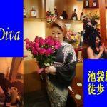 club Casta Diva(カスタディーヴァ)サムネイル画像