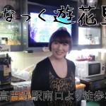 yukari_ec