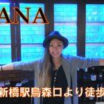 NANA_ec