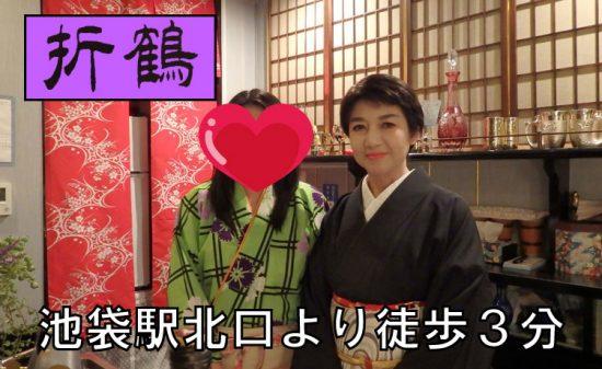 折鶴スタッフ画像