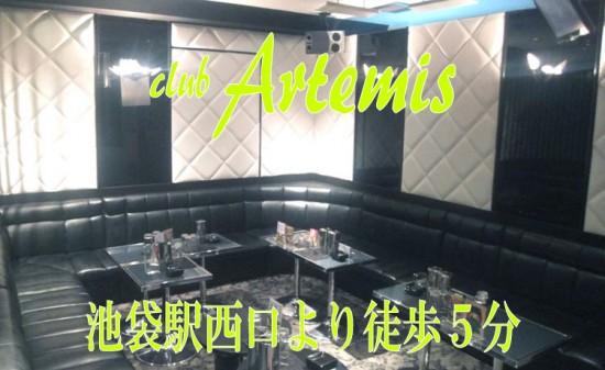 【池袋】club Artemis店内画像