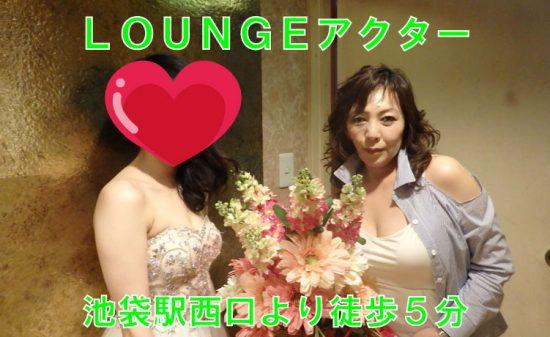 【池袋】LOUNGEアクタースタッフ画像
