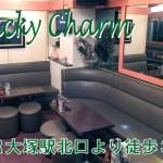 【大塚】luckycharm店内画像