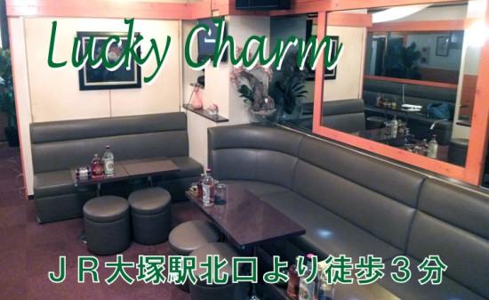luckycharm店内画像