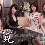 club寛スタッフ画像