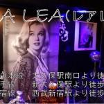 LEA LEA店内画像