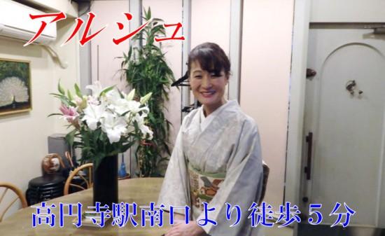 アルシュママ画像