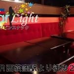 Star Light(フィリピンスナック)店内画像