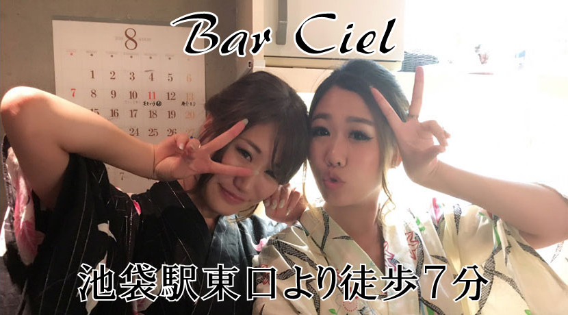 Bar Cielスタッフ画像