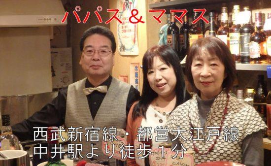 【中井】パパス&ママススタッフ画像
