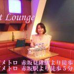 赤坂ナイトラウンジママ画像