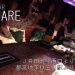 BAR HANARE店内画像