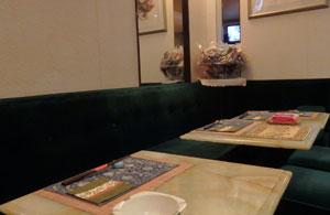 【吉祥寺】パブスナック ペガサス店内画像