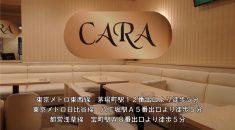 【茅場町】PUB CARA店内画像