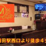 【蒲田】Mammy(マミー)店内画像