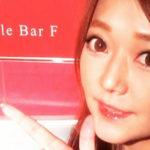 【赤坂】freestylebar Fママ画像