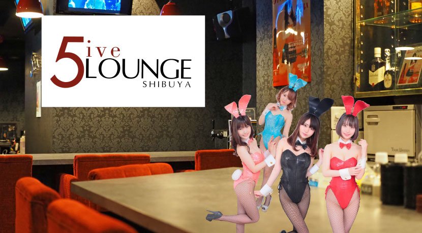 【渋谷】5ive LOUNGEスタッフ画像