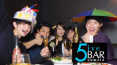 【渋谷】5ive BAR SHIBUYAスタッフ画像