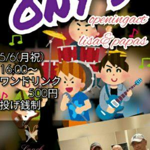 平井まちかど音楽祭ONYS