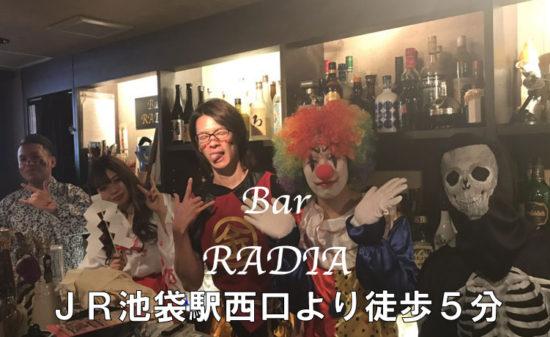 【池袋】RADIAスタッフ画像