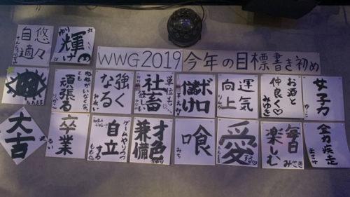 【大森】ガールズバーW.W.G店内画像