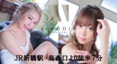 【新橋】CLUB ALADDINスタッフ画像