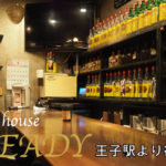 【王子】Taro's house READY店内画像