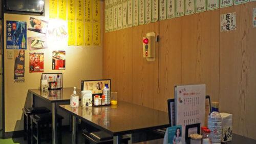 【平井】鶏乃元店内画像